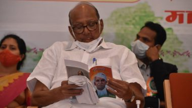 NCP Strategy: शरद पवार यांचे निवस्थान 'सिल्वर ओक'वर ठरतीय रणनिती; गृहमंत्री दिलीप वळसे पाटील, अजित पवार उपस्थित; जयंत पाटीलही होणार दाखल