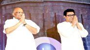 Pandharpur-Mangalwedha Assembly By-Elections: पंढरपूर-मंगळवेढा विधानसभा पोटनिवडणुकीत मनसेचा राष्ट्रवादी काँग्रेसला पाठिंबा