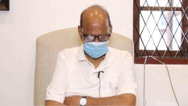 Rabindranath Tagore Jayanti 2021: शरद पवार, अनिल देशमुख  यांनी ट्वीट करत अर्पण केली गुरूदेव रवींद्रनाथ टागोर यांच्याप्रति आदरांजली!