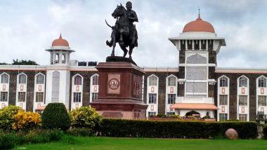 Shivaji University Kolhapur: शिवाजी विद्यापीठ कोल्हापूर 'NAAC' मानांकनात 'ए-प्लस प्लस', गुणवत्तेत ठरले महाराष्ट्रात अव्वल
