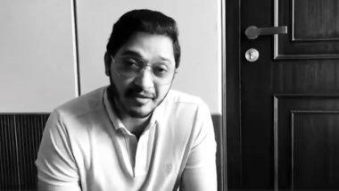 Nine Rasa: अभिनेता Shreyas Talpade ने सादर केला 'नाइन रसा' नावाचा स्वतःचा OTT Platform; पहायला मिळणार खास थिएटर आणि परफॉर्मिंग आर्टबाबत कंटेंट (Watch Video)