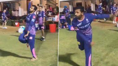 IPL 2021: राजस्थान रॉयल्सच्या या खेळाडूमध्ये दिसली बुमराह, अश्विन आणि हरभजनची झलक, व्हिडिओ पाहून तुम्हीही व्हाल खुश