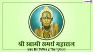 Swami Samarth Prakat Din Images 2021: स्वामी समर्थ प्रकट दिनानिमित्त Messages, Wallpapers, WhatsApp Status च्या माध्यमातून द्या खास शुभेच्छा!