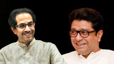 Raj Thackeray on CM Uddhav Thackeray: 'राज्य' उद्धव ठाकरे यांच्यावर आले आहे, की त्यांच्या हातात आले? राज ठाकरे यांची मिश्कील कोटी