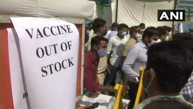 मुंबई: BKC Vaccination Centre मध्ये आज पुन्हा थांबले कोविड 19 लसीकरण; केवळ Covaxin चा दुसरा डोस देण्याचं काम सुरू