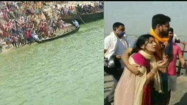 बिहार: पटना जवळ पीपापूल मध्ये गंगा नदी मध्ये 15 प्रवाशांना घेऊन जाणारी जीप कोसळली, 10 जण बेपत्ता