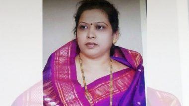 Kalpana Pande Passes Away: नाशिकच्या नगरसेविका कल्पना पांडे यांचे कोरोनामुळे निधन