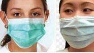 Surgical Mask उलटा घातल्याने Corona Virus पासून बचाव होण्यास अधिक फायदेशीर असल्याचा दावा खोटा! जाणून घ्या तज्ञांचा सल्ला