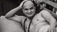 Swami Samartha Prakat Din: जाणून घ्या ऑन स्क्रिन स्वामी समर्थ यांची भूमिका साकारणारा अक्षय मुडावदकर बद्दल काही गोष्टी!