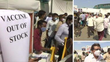 Covid 19 Vaccine Shortage: मुंबई मध्ये BKC Jumbo Vaccination Centre मध्ये तात्पुरता लसीकरणाला ब्रेक; संध्याकाळपर्यंत Covishield चा साठा मिळण्याची शक्यता; डीन Rajesh Dere
