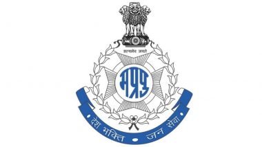 Madhya Pradesh: नाईट कर्फ्यूदरम्यान हॉटेल बंद करण्यास सांगणाऱ्या पोलिसांवर मालकाने फेकला उकळलेला चहा; मध्य प्रदेशातील Qazi Camp मधील घटना