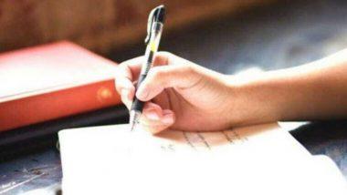 NEET PG 2021: NBE ने नीट पीजी परीक्षेसाठी जारी केले मार्गदर्शक तत्त्वे; विद्यार्थ्यांना पाळावे लागणार 'हे' नियम