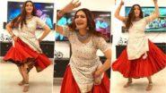 Sapna Choudhary Dance Video: हरयाणवी डान्सर सपना चौधरी ने घागऱ्यावर केला हॉट डान्स; लॉकडाऊन काळात घरात राहून करतीय आपल्या चाहत्यांचे मनोरंजन