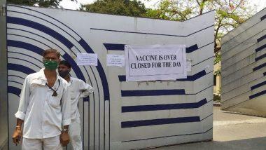 COVID 19 Vaccination In Mumbai: मुंबईत NESCO Inoculation Centre मध्येही  लसींचा साठा संपला; नागरिकांची गैरसोय