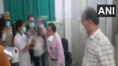 Uttar Pradesh: रामपूर येथे डॉक्टर आणि परिचारीका यांचे एकमेकांसी असभ्यपणे वर्तन