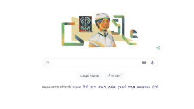 वेरा गेदरॉयट्स Google Doodle: राजकुमारी Vera Gedroits यांच्या 151 व्या जयंती निमित्त गुगलचे खास डुडल, जाणून घ्या त्यांच्याबद्दल अधिक