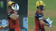 Virat Kohli ने IPL 2021 मधील पहिले अर्धशतक 'या' खास व्यक्तीला केले समर्पित, RCB कर्णधाराचे हे क्युट जेस्चर जिंकेल तुमचेही मन (Watch Video)