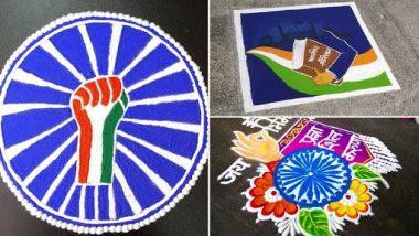 Rangoli Designs For Ambedkar Jayanti 2021: डॉ.बाबासाहेब आंबेडकर जयंती दिवशी काढा'या' सोप्या रांगोळी डिझाइन