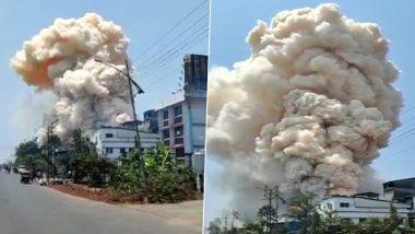 Ratnagiri Lote MIDC Fire: MR Pharma मध्ये  भीषण स्फोटानंतर आग; सुदैवाने कोणतीही जीवितहानी नाही
