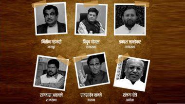 Remdesivir: दिल्लीची हुजरेगिरी करून महाराष्ट्राची बदनामी करणारे हे मंत्री आपल्या काय कामाचे?  नितीन गडकरी, पीयूष गोयल, प्रकाश जावडेकर,  रामदास आठवले यांच्यावर काँग्रेसचा निशाण
