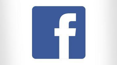 Facebook घेऊन येत आहे Dating App, फक्त 4 मिनिटांत मिळेल इच्छित जीवनसाथी ! जाणून घ्या कसे असेल अॅप
