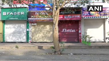 Lockdown in Maharashtra: राज्यातील लॉकडाऊनच्या कालावधीत पुन्हा वाढ? आज मंत्रिमंडळाच्या बैठकीत होणार निर्णय