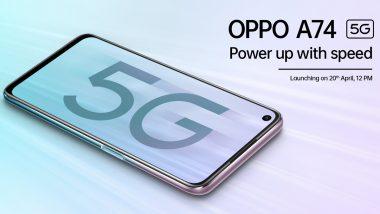Oppo A74 5G स्मार्टफोन 'या' दिवशी भारतात होणार लाँच, काय असू शकतात याची खास वैशिष्ट्ये