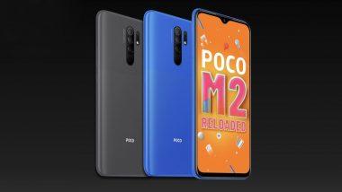Poco M2 Reloaded भारतात झाला लाँच, 10,000 रुपयांपेक्षा कमी किंमतीचा असलेल्या या स्मार्टफोनची काय आहेत खास वैशिष्ट्ये