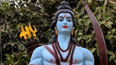 Ram Navami 2021: सध्याच्याकोविड संकटांच्या काळात भगवान रामचा वाढदिवस म्हणजेच राम नवमी घरी कशी साजरी कराल? जाणून घ्या