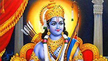 Ram Navami 2021:राम नवमीचा उपवास करण्यापूर्वी 'ही' महत्वाची माहिती नक्की जाणून घ्या