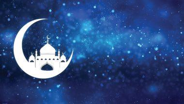 Sehri, Iftar 2021 Timings In Maharashtra: मुंबई, जळगाव, मालेगाव, अहमदनगर येथील यंदाच्या सेहरी, इफ्तार चं महिन्याभराचं वेळापत्रक इथे पहा