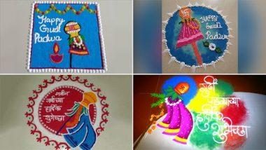 Happy Gudi Padwa 2021 Simple Rangoli Designs: गुढी पाडव्याच्या दिवशी दारासमोर काढा 'या' सुंदर आणि आकर्षक रांगोळी डिझाइन