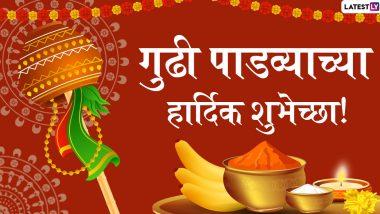 Happy Gudi Padwa Wishes 2021: गुढीपाडव्याच्या पवित्र दिनी खास मराठी Images, Wallpapers, Messages, HD Images, Greetings च्या माध्यमातून शुभेच्छा देऊन साजरा करा हिंदू नववर्ष दिन