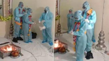 Viral Video:मध्य प्रदेशातील रतलाममध्ये अनोखा विवाह! वराचा कोरोना रिपोर्ट आला पॉझिटिव्ह म्हणून PPE Kit घालून घेतले सात फेरे