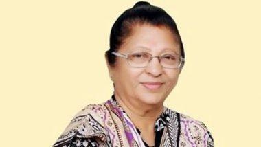 Jyoti Kalani Passes Away: उल्हासनगरच्या माजी आमदार ज्योती कलानी यांचे आज निधन