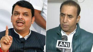 Devendra Fadnavis On Anil Deshmukh Resignation: अनिल देशमुख यांच्या राजीनाम्यानंतर देवेंद्र फडणवीस यांनी दिली 'अशी' प्रतिक्रिया