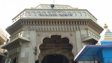 Shri Vitthal Rukmini Temple: कोरोनाच्या पार्श्वभूमीवर पंढरपूर येथील विठुरायाचे मंदिर पुन्हा कुलूपबंद