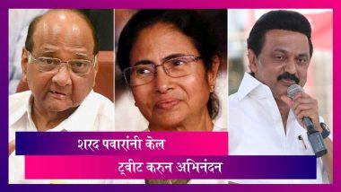 Sharad Pawar यांनी ट्वीट करत केले Mamata Banerjee आणि M. K. Stalin यांचे अभिनंदन