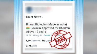 Fact Check: भारतामध्ये 12 वर्षांवरील मुलांना Bharat Biotech च्या COVAXIN वापराला मिळाली मंजुरी? जाणून घ्या वायरल मेसेज मागील PIB ने सांगितलेलं सत्य