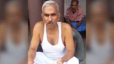 Cow Urine and Coronavirus: 'रोज सकाळी गोमुत्र प्या आणि Covid-19 ला दूर ठेवा'; BJP आमदाराचा अजब दावा (Watch Video)