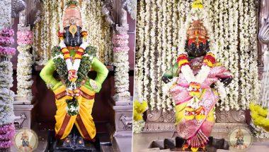 Mohini Bhagvat Ekadashi निमित्त मोगरा-गोंड्याने सजले पंढरपूरातील विठुरायाचे मंदिर, पाहा मनमोहक फोटोज