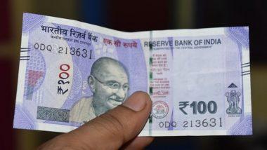 RBI लवकरच आणणार 100 रुपयांची नवी नोट, जाणून घ्या खासियत