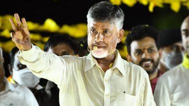 Andhra Pradesh: चंद्रबाबू नायडू यांच्याविरोधात FIR दाखल; कोरोनाच्या नवीन व्हेरिएंटसंदर्भात अफवा पसरविल्याचा आरोप