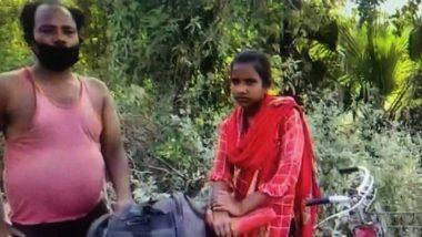 'Cycle Girl' ज्योति कुमारी हिच्या वडिलांचा हृदयविकाराच्या झटक्याने मृत्यू, मागील वर्षी सायकलवरुन आपल्या आजारी वडिलांना घेऊन आली होती गुड़गाव ते दरभंगा