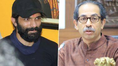 Amit Thackeray Letter to CM Uddhav Thackeray: अमित ठाकरे यांचे मुख्यमंत्री उद्धव ठाकरे यांना पत्र; पत्रकारांसाठी केली 'ही' महत्त्वपूर्ण मागणी