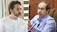 Nilesh Rane Criticizes Shiv Sena: शिवसेना वर्धापन दिनाच्या पार्श्वभूमीवर लावण्यात आलेल्या बॅनरवरून निलेश राणे यांची खोचक टीका, ट्विटरवर शेअर केला 'हा' फोटो