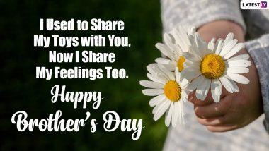 Happy Brother's Day 2021 Wishes: ब्रदर्स डे च्या शुभेच्छा WhatsApp Status, Facebook Messages सोबत शेअर करत 'भावा' सोबतचं नातं करा दृढ