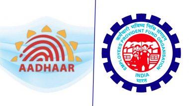 Aadhaar-UAN Linking: तुमच्या पीएफ अकाऊंट सोबत Aadhaar Number UMANG App द्वारा, EPFO Portal वर, ऑफलाईन  कसा लिंक कराल?