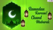 Chaand Raat Mubarak 2021 Wishes: चांद रात मुबारक Messages, Images आज WhatsApp, Facebook  वर शेअर करत  Eid ul-Fitr ची पूर्वसंध्या करा साजरी!