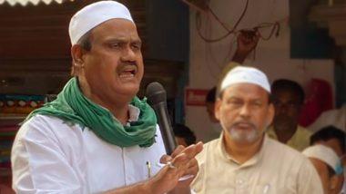 Tanveer Akhtar Passes Away: JDU नेते आणि विधान परिषद सदस्य तनवीर अख्तर यांचे कोरोना संसर्गामुळे निधन